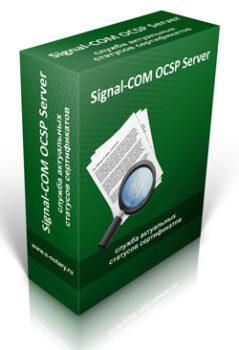 Signal-COM OCSP Server