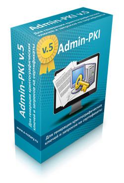 Admin-PKI v.5