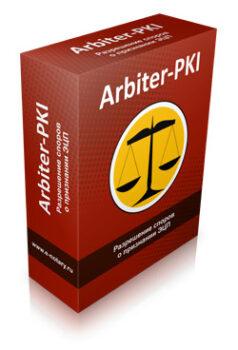 Arbiter-PKI