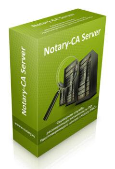 Notary-PRO CA Server