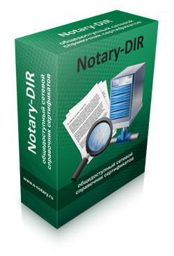 Notary-DIR