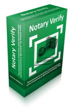 Notary Verify v.2.x