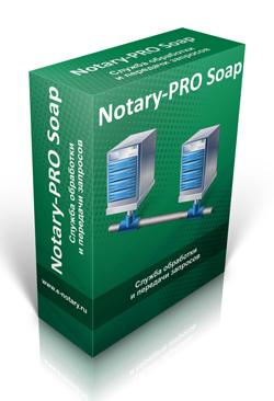 Notary-PRO SOAP