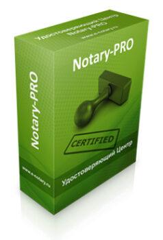 Удостоверяющий Центр Notary-PRO v.2.8