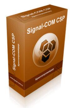 Signal-COM CSP