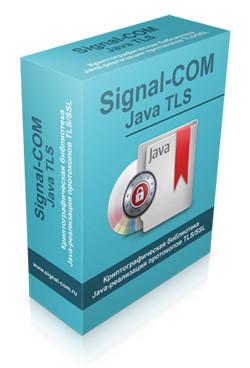 Signal-COM Java TLS