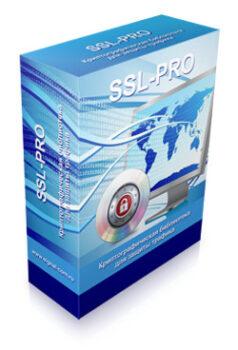SSL-PRO