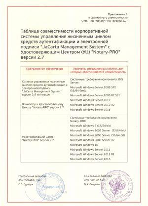 cert_JMS_Notary_p2